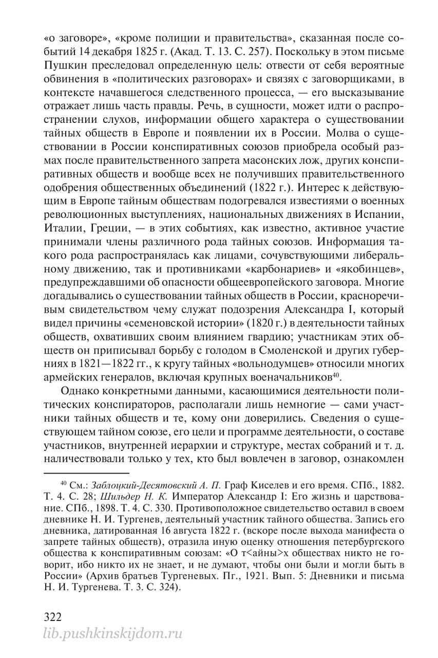 https://img-fotki.yandex.ru/get/516062/199368979.8c/0_20f586_b1f56de6_XXXL.png