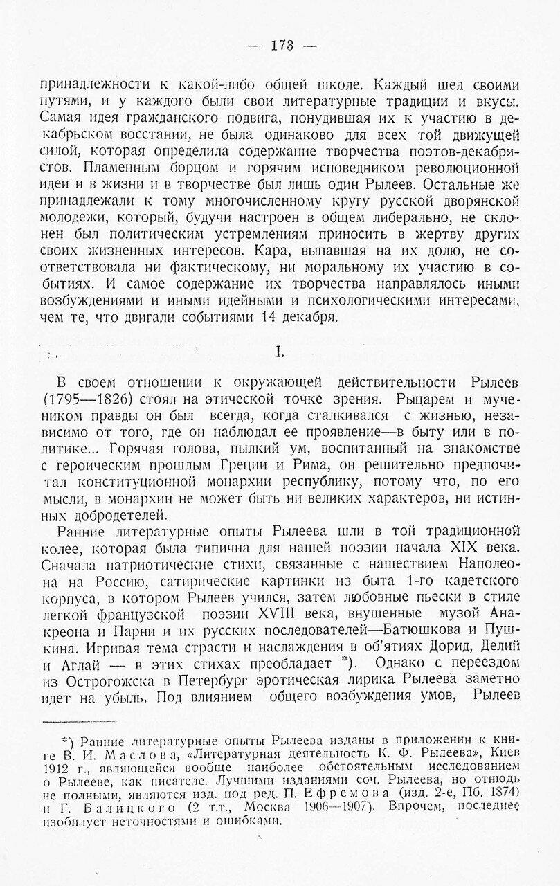 https://img-fotki.yandex.ru/get/516062/199368979.8c/0_20f5a2_31265537_XXXL.jpg