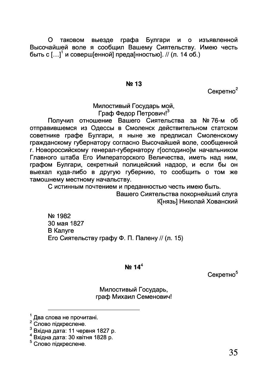 https://img-fotki.yandex.ru/get/516062/199368979.8d/0_20f5c4_ef7575f5_XXXL.png