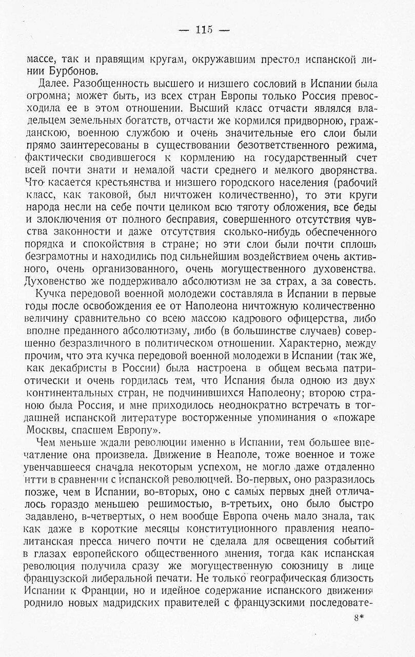 https://img-fotki.yandex.ru/get/516062/199368979.8d/0_20f5d6_ddb87014_XXXL.jpg