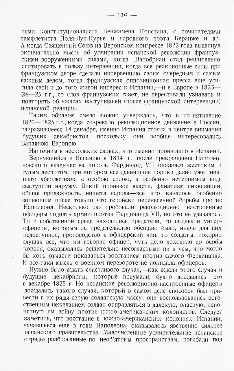 https://img-fotki.yandex.ru/get/516062/199368979.8d/0_20f5d7_25792000_XXXL.jpg