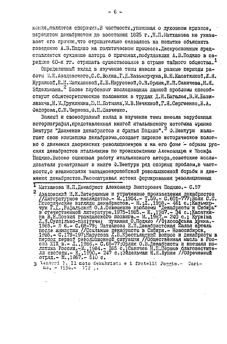 https://img-fotki.yandex.ru/get/516062/199368979.8d/0_20f5e8_a8c17d51_XXXL.png