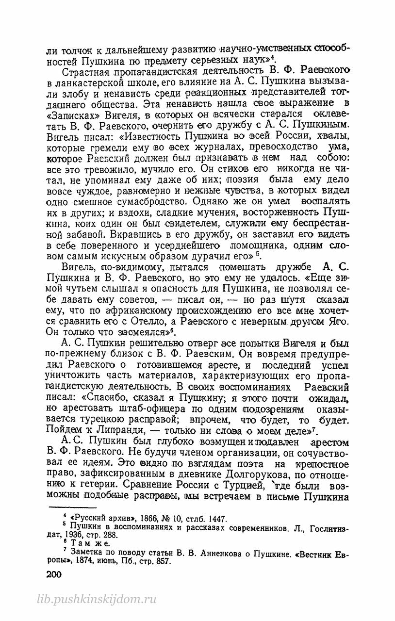 https://img-fotki.yandex.ru/get/516062/199368979.8e/0_20f5fc_a4534c05_XXXL.png
