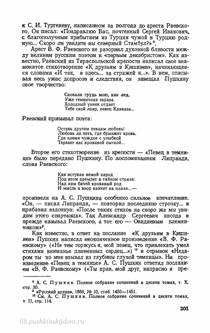 https://img-fotki.yandex.ru/get/516062/199368979.8e/0_20f5fd_5e5d237a_XXXL.png