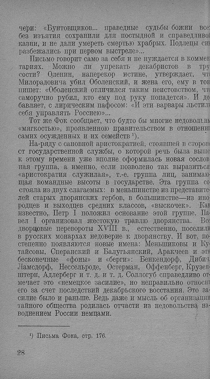 https://img-fotki.yandex.ru/get/516062/199368979.8f/0_20f687_1fb0aa66_XXXL.jpg