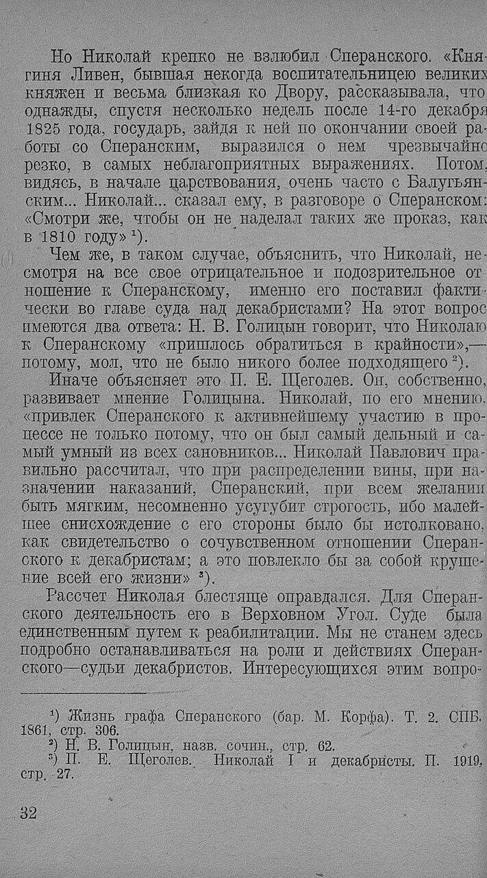 https://img-fotki.yandex.ru/get/516062/199368979.8f/0_20f68b_4a8690b8_XXXL.jpg