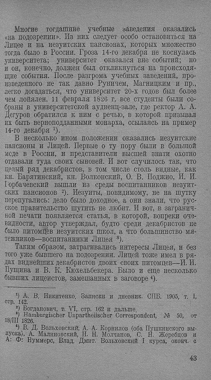 https://img-fotki.yandex.ru/get/516062/199368979.90/0_20f696_db6d6984_XXXL.jpg