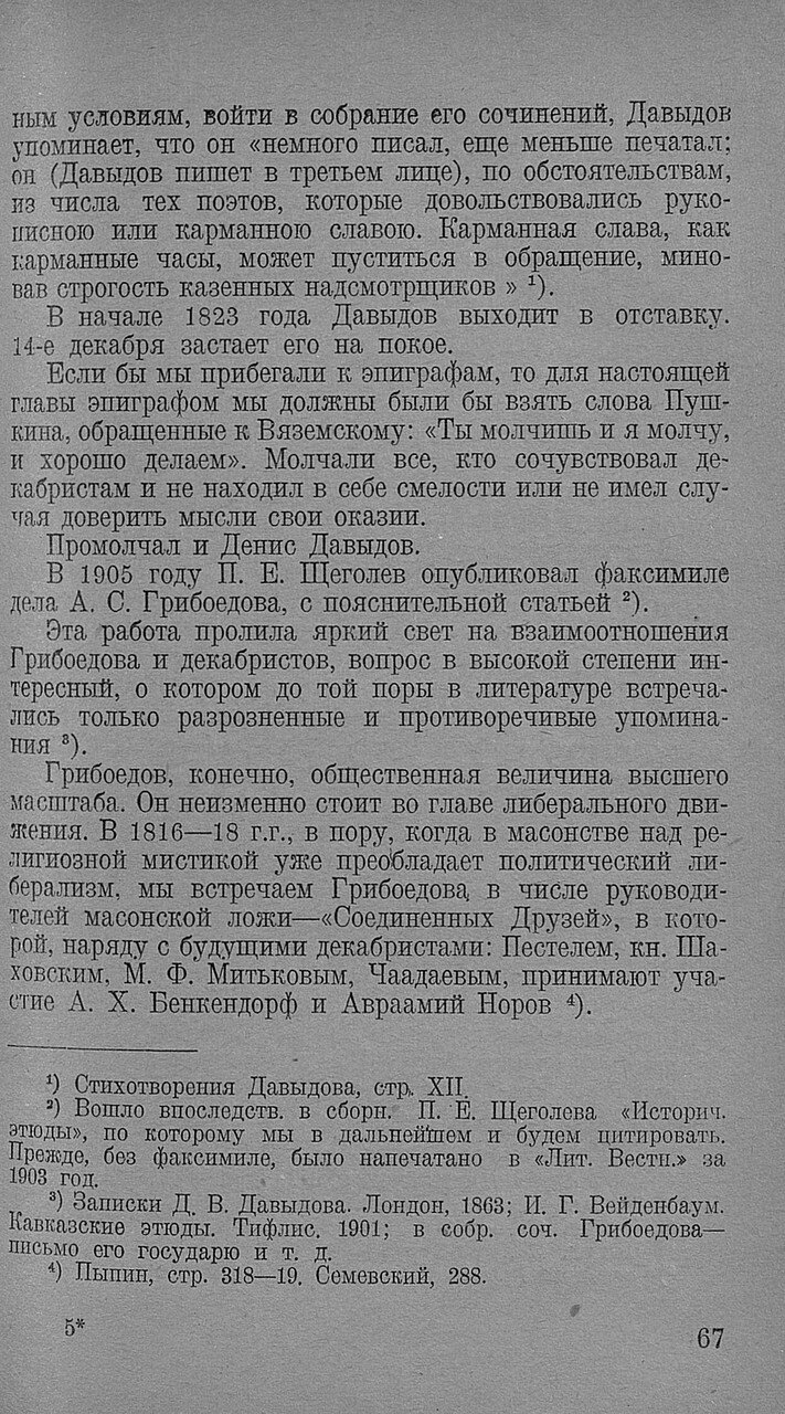 https://img-fotki.yandex.ru/get/516062/199368979.90/0_20f6ae_b160cbdc_XXXL.jpg