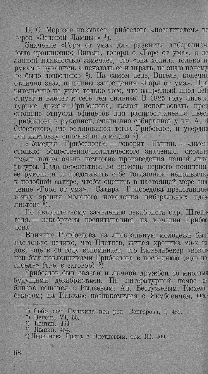 https://img-fotki.yandex.ru/get/516062/199368979.90/0_20f6af_a11d641c_XXXL.jpg