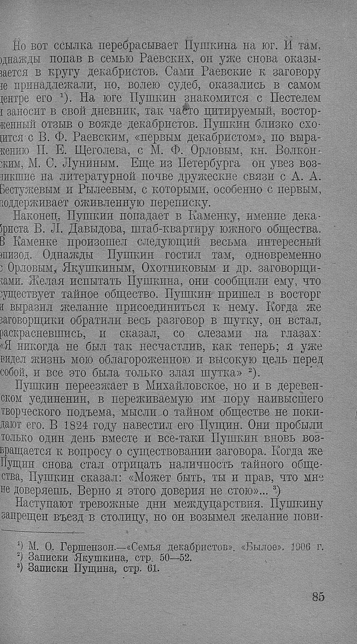 https://img-fotki.yandex.ru/get/516062/199368979.90/0_20f6c0_13176fc3_XXXL.jpg