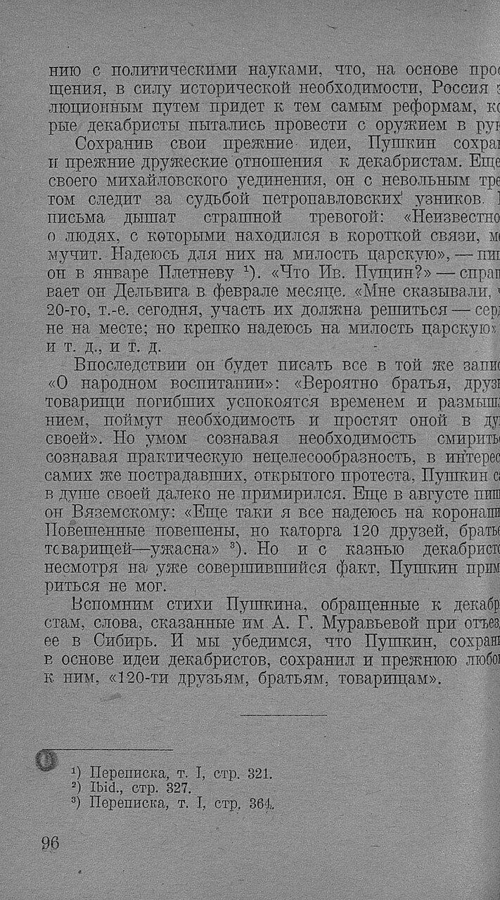 https://img-fotki.yandex.ru/get/516062/199368979.91/0_20f6cb_5d35d6e2_XXXL.jpg