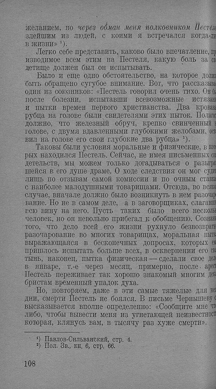https://img-fotki.yandex.ru/get/516062/199368979.91/0_20f6d7_94f9205a_XXXL.jpg