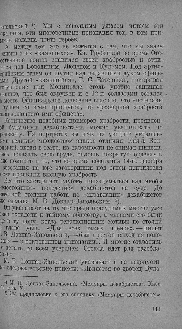 https://img-fotki.yandex.ru/get/516062/199368979.91/0_20f6da_9aeb22f8_XXXL.jpg