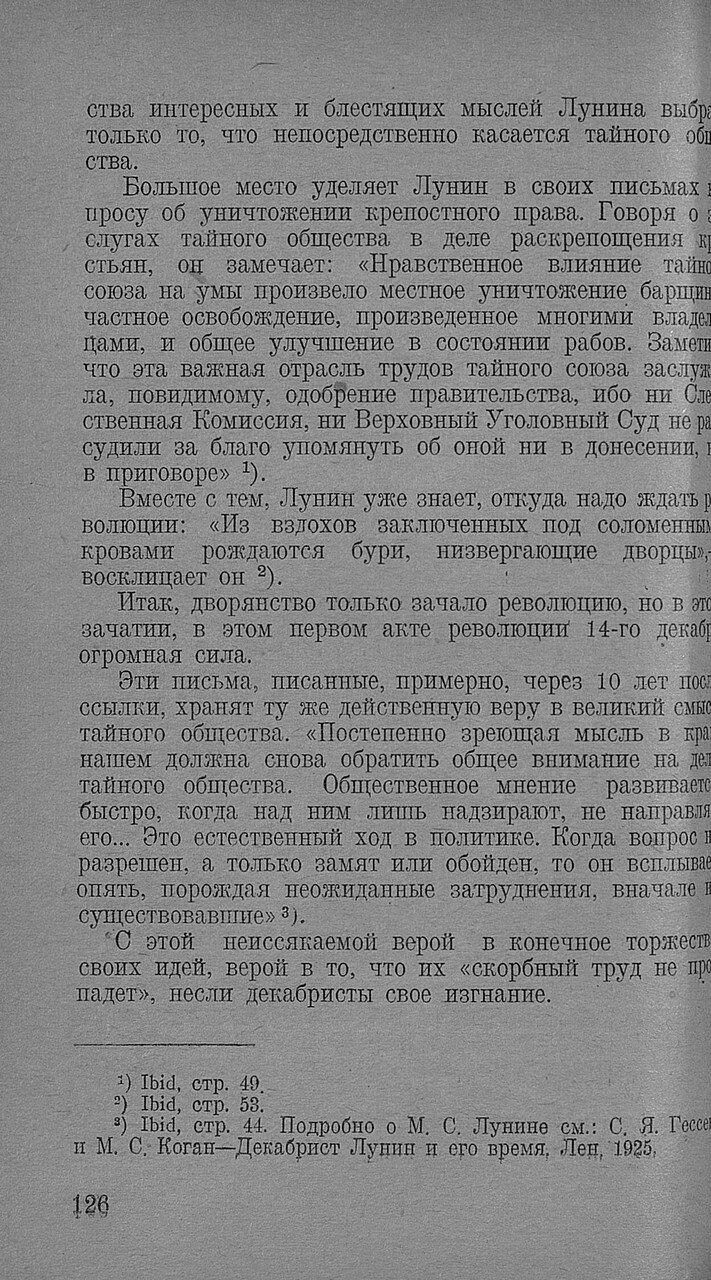 https://img-fotki.yandex.ru/get/516062/199368979.91/0_20f6e9_f7db44b6_XXXL.jpg