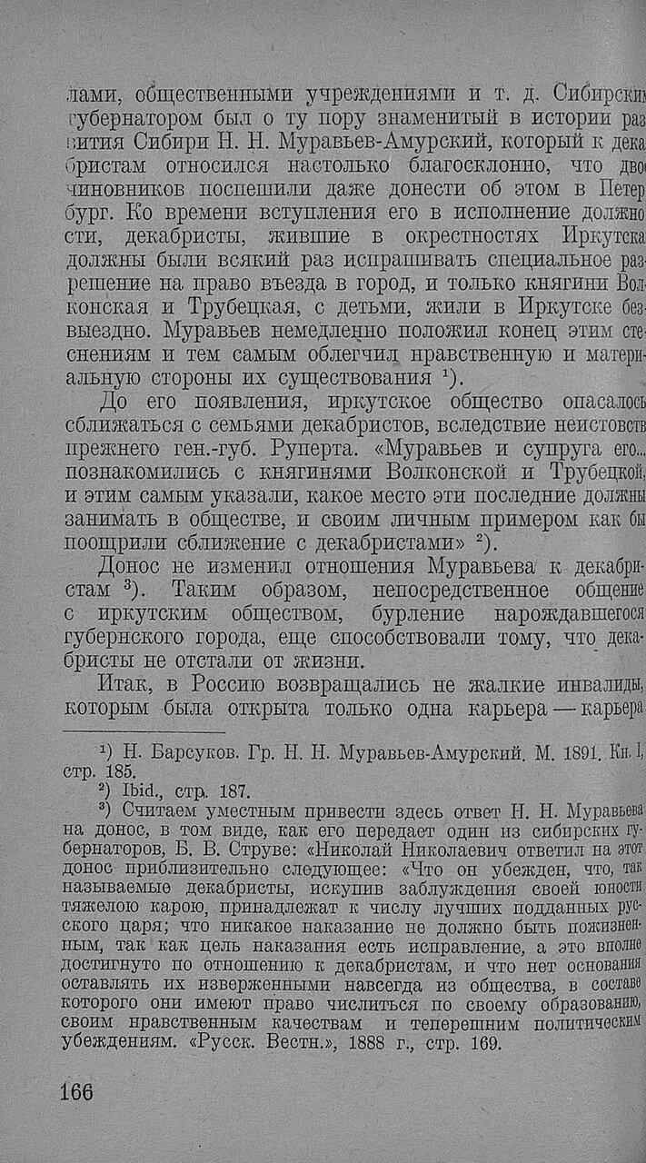 https://img-fotki.yandex.ru/get/516062/199368979.92/0_20f712_c31eb1bc_XXXL.jpg
