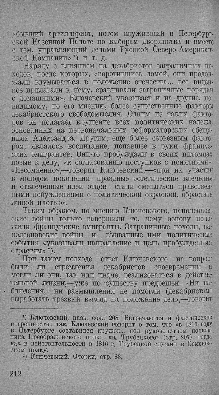 https://img-fotki.yandex.ru/get/516062/199368979.93/0_20f740_1422c28b_XXXL.jpg