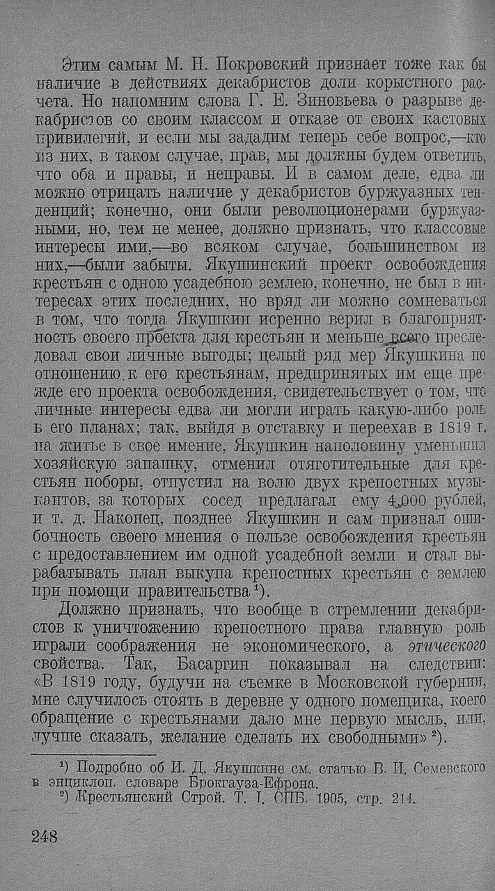 https://img-fotki.yandex.ru/get/516062/199368979.94/0_20f764_9fafc05e_XXXL.jpg
