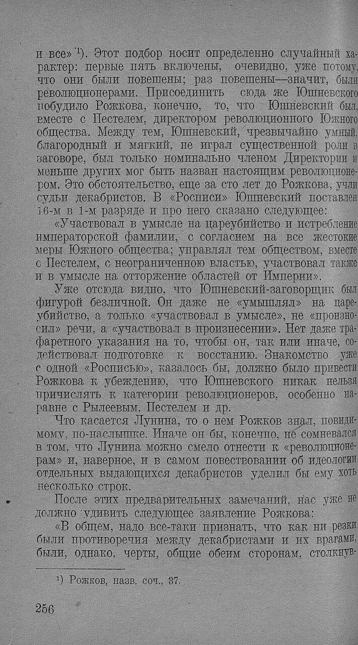 https://img-fotki.yandex.ru/get/516062/199368979.94/0_20f76c_2c758779_XXXL.jpg