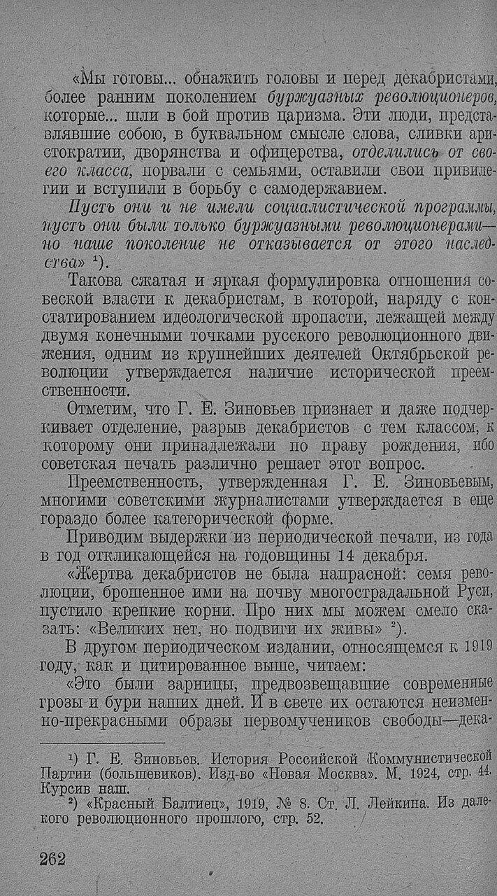https://img-fotki.yandex.ru/get/516062/199368979.94/0_20f772_4288830b_XXXL.jpg