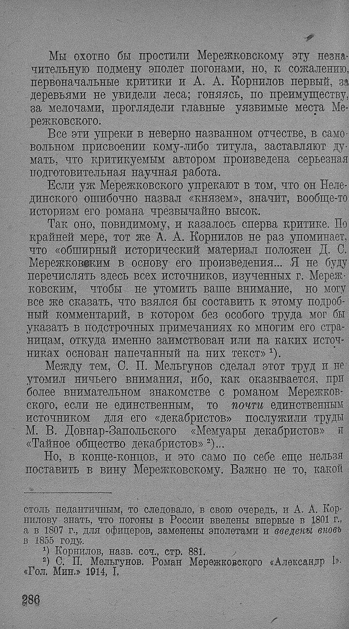 https://img-fotki.yandex.ru/get/516062/199368979.94/0_20f78a_3596c3a7_XXXL.jpg
