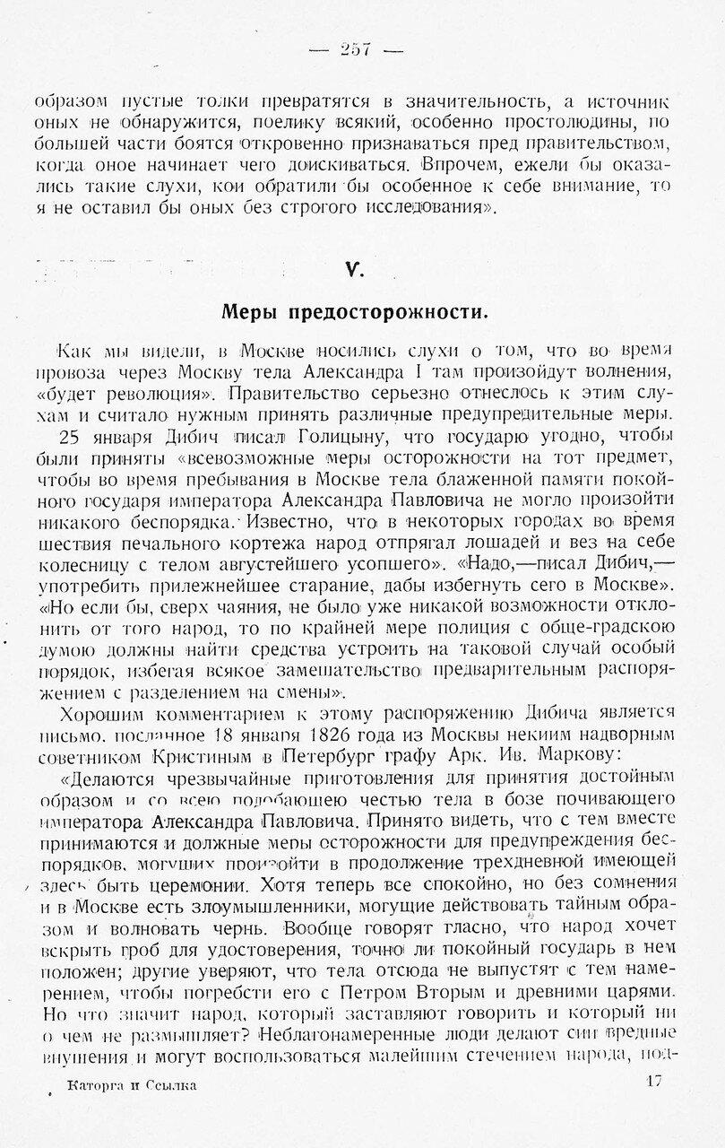 https://img-fotki.yandex.ru/get/516062/199368979.9b/0_213fa6_ffeba167_XXXL.jpg