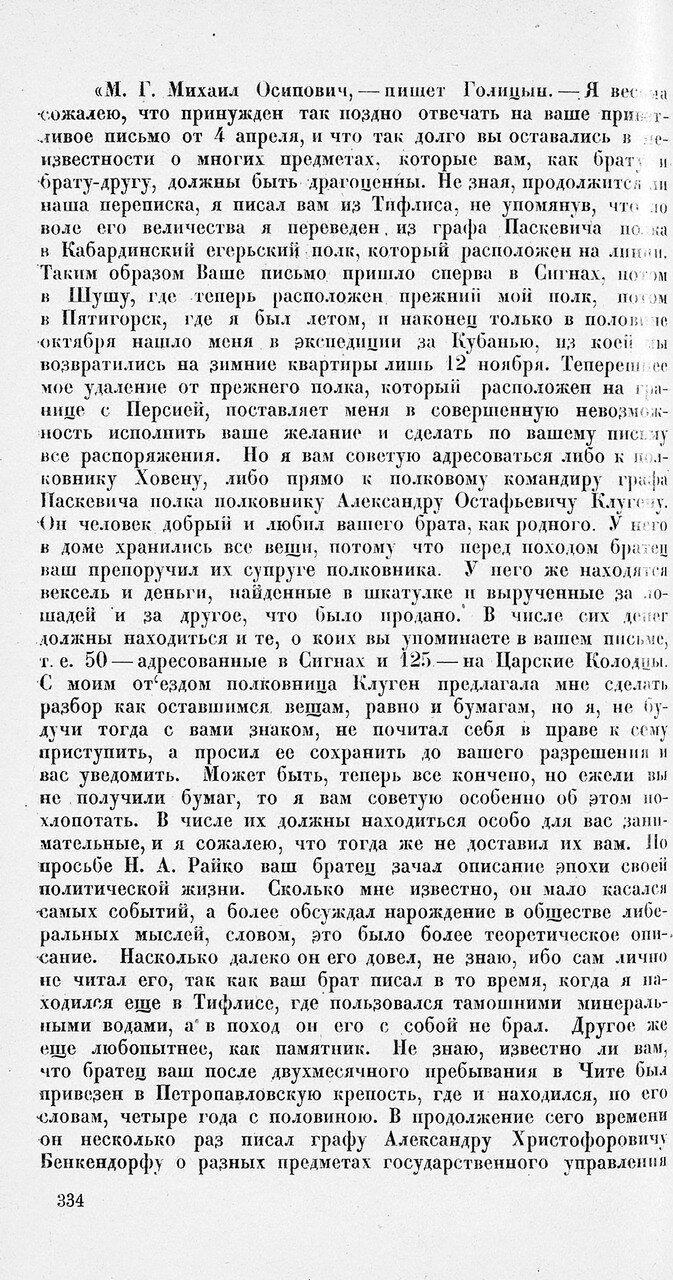 https://img-fotki.yandex.ru/get/516062/199368979.9b/0_213fca_73ba34ce_XXXL.jpg