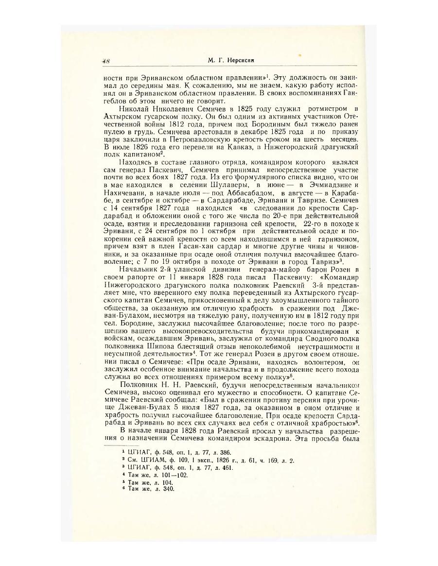 https://img-fotki.yandex.ru/get/516062/199368979.9b/0_213fec_a3d49c23_XXXL.png