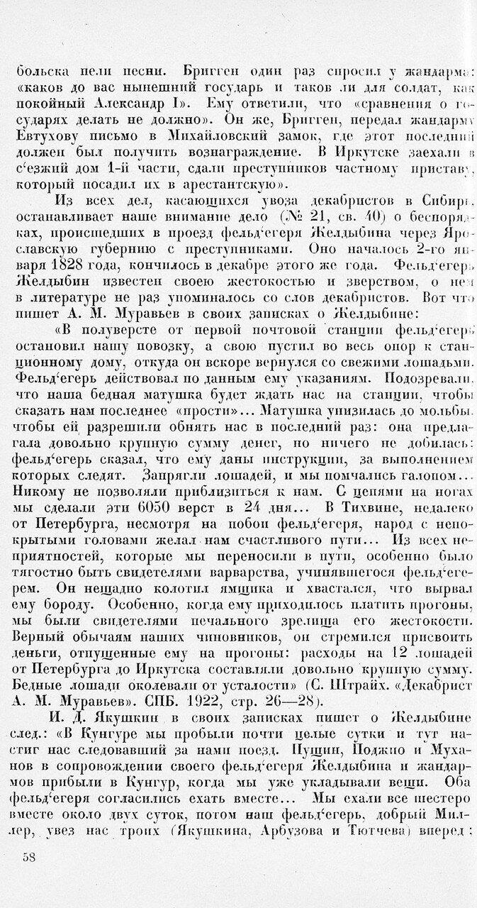 https://img-fotki.yandex.ru/get/516062/199368979.9c/0_21402b_5c51514b_XXXL.jpg