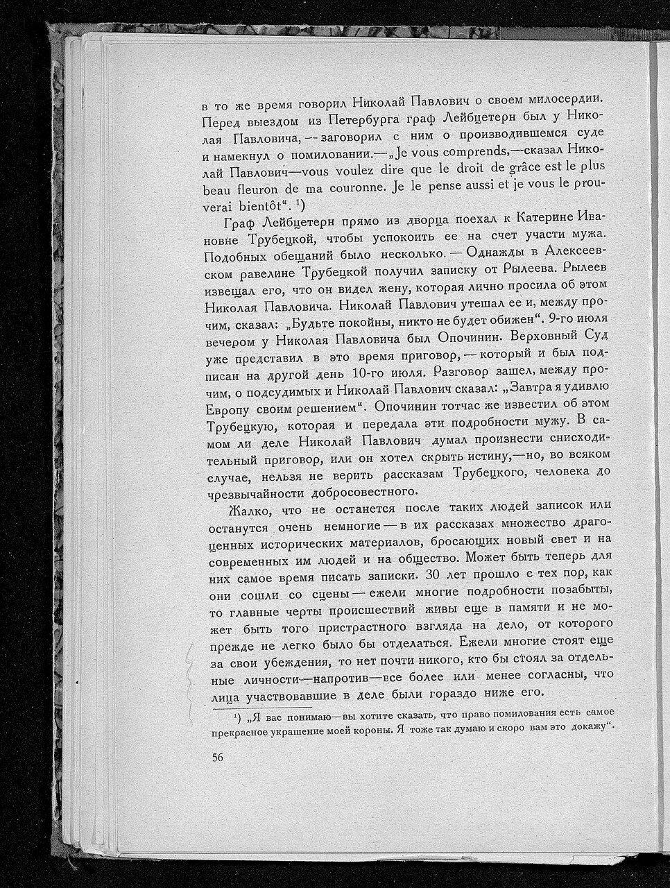 https://img-fotki.yandex.ru/get/516062/199368979.a1/0_214334_38c059da_XXXL.jpg