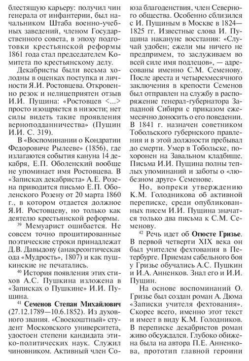https://img-fotki.yandex.ru/get/516062/199368979.a4/0_2143d4_10c1e279_XXXL.jpg