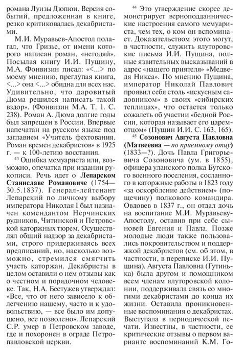 https://img-fotki.yandex.ru/get/516062/199368979.a4/0_2143d5_4fbb22c7_XXXL.jpg