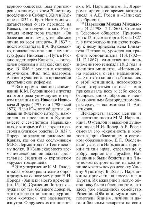 https://img-fotki.yandex.ru/get/516062/199368979.a4/0_2143d7_6e47ddc3_XXXL.jpg