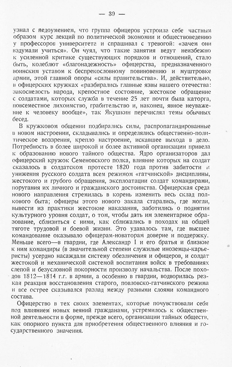 https://img-fotki.yandex.ru/get/516062/199368979.a6/0_214b3b_36af79af_XXXL.jpg