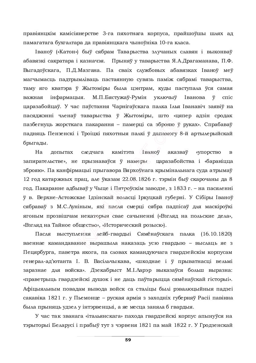 https://img-fotki.yandex.ru/get/516062/199368979.c5/0_219222_e38895b1_XXXL.png