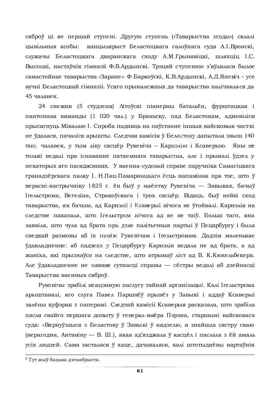 https://img-fotki.yandex.ru/get/516062/199368979.c5/0_219224_5edc9904_XXXL.png