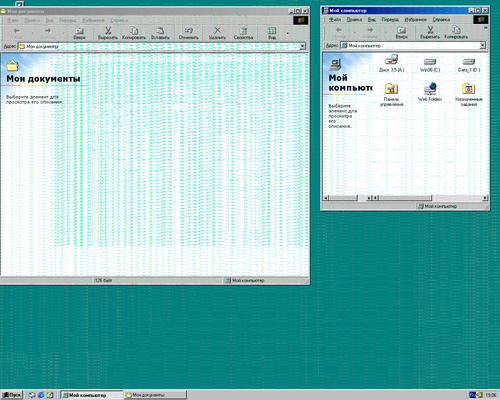 Windows 98 SE (оптимизация и улучшение) — восьмая часть