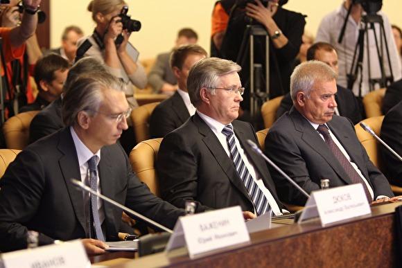 Минфин направил в правительство законопроект оподдержке Самотлорского месторождения «Роснефти»