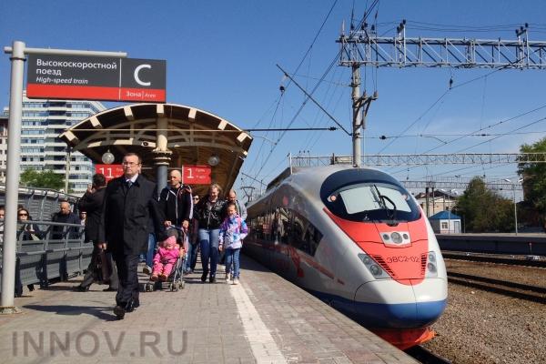 Пассажиры РЖД смогут покупать билеты за90 суток додня отправления