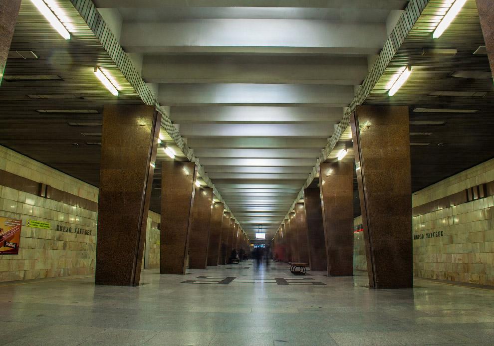 11. Станция «Чиланзар»: