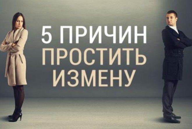 Как поступить мудро, если тебе изменили: уйти или остаться? (8 фото)