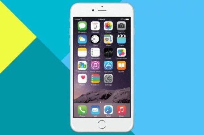 Ваш iPhone ускорен. Запуск любых приложений теперь будет проходить намного быстрее. Причина такого п