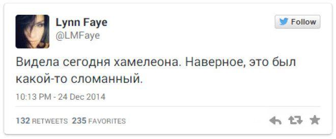 Самые смешные твиты со всего света! (11 фото)