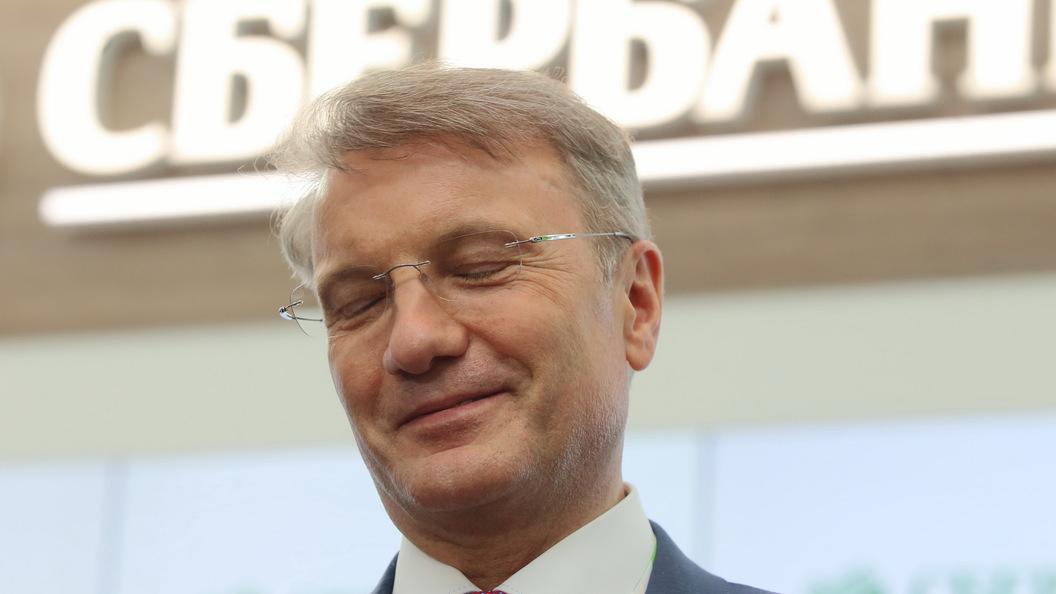 Чистая прибыль Сбербанка поРСБУ возросла на29,2%