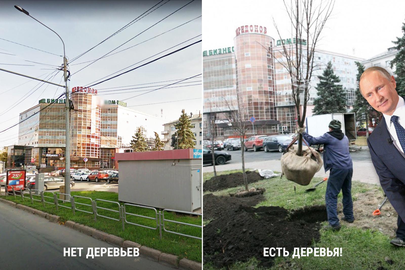 Вова заглянул в Челябинск