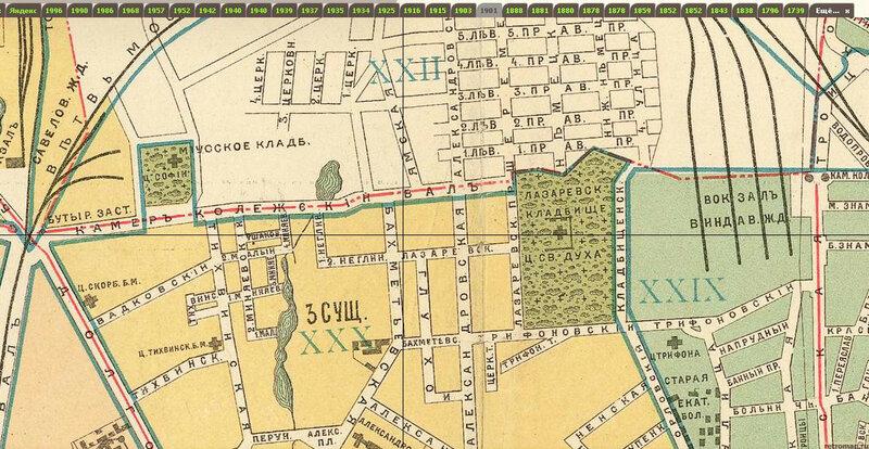 66. Сущёвский Вал. карта 1901...JPG