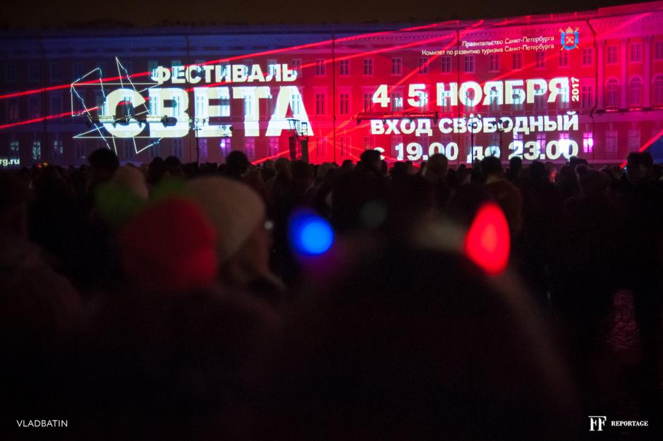 05112017 Революция и Световое шоу