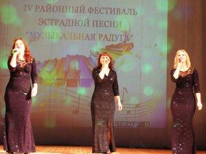 IV районный фестиваль эстрадной песни «Музыкальная радуга»