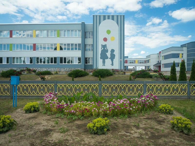 Большая дрогичинская гимназия.