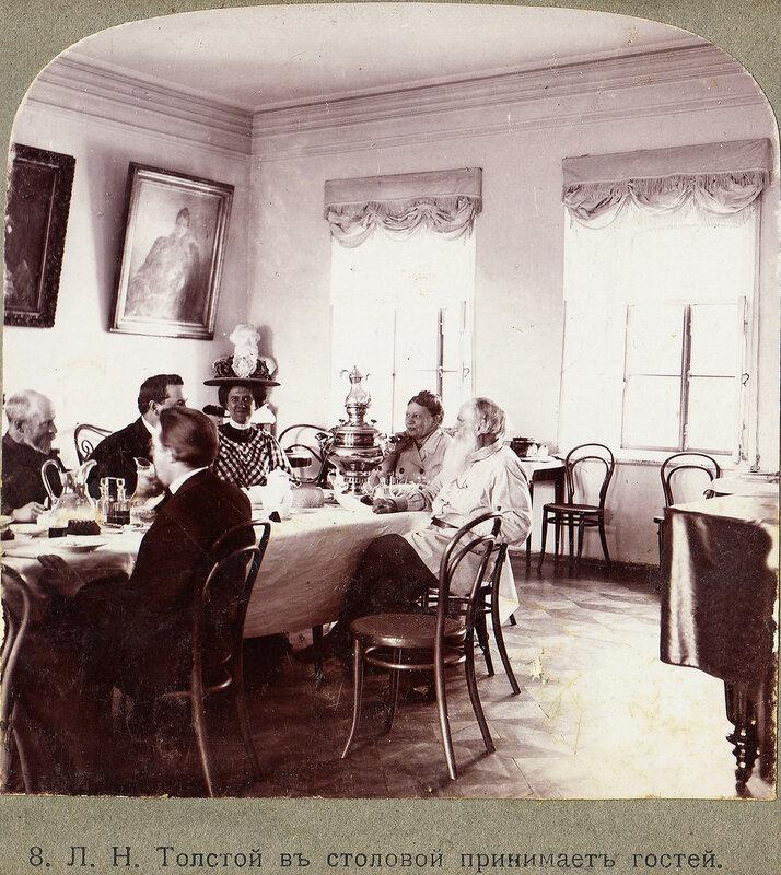 1908 Толстой в столовой принимает гостей2.jpg