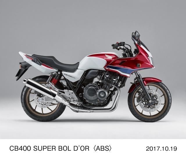 Обновленная классика: Honda CB1300/CB400 2018
